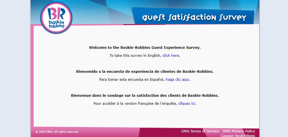 Baskin Robbins Guest Experience Survey Logo